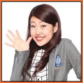 横澤夏子 芸人