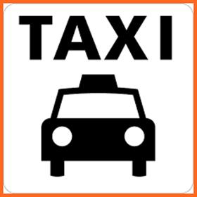タクシー事故 賠償 保険