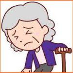 放散痛とはどんな痛みがあるの?メカニズムやなりやすい人の特徴他