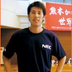 今井彰宏 横領