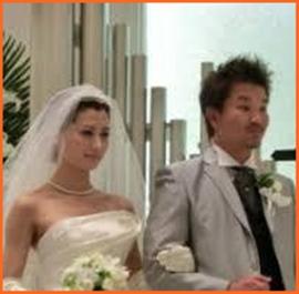 大西宏明 嫁
