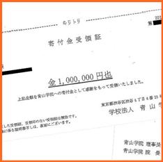 鎌田雄一 経歴